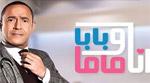 الحلقة 7 - شوال الجوابات