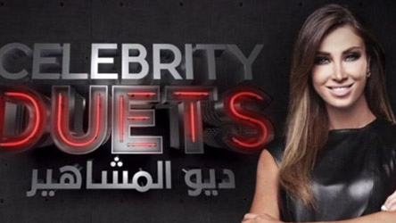 Best Of Celebrity Duets