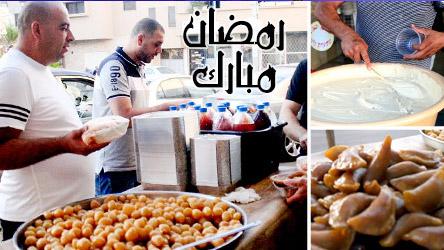 رمضان في بلدي الطيرة