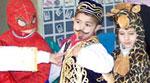 حفلة تنكرية روضة الحنان كفرياسيف  2008