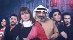 الحلقة 30