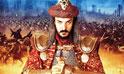 السلطان الفاتح